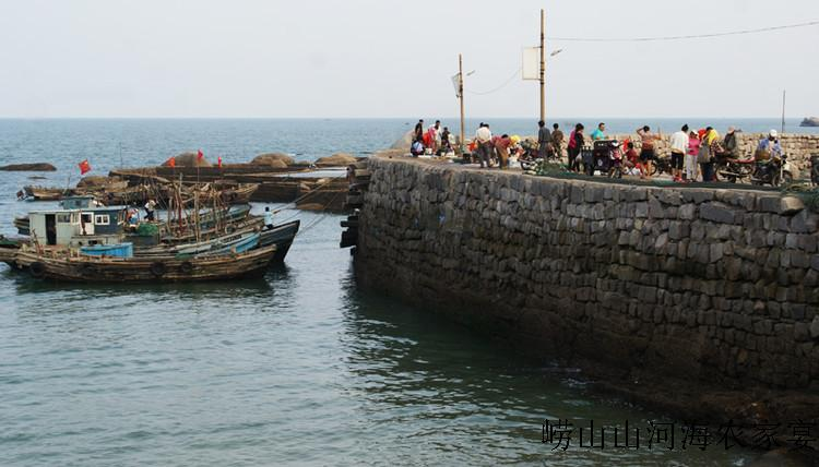 可以跟渔船出海游玩 - 青岛农家宴-崂山农家宴-仰口宴